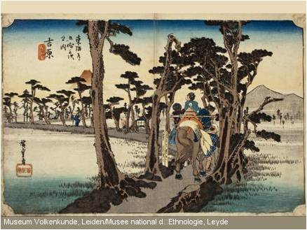 One of the Hiroshige prints in the exhibition at Pinacoteque.